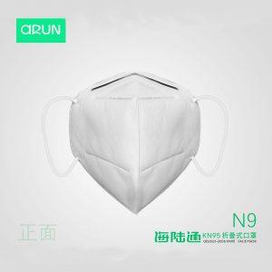 Zaštitna maska za lice N95 - LuxNatur